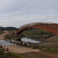 20110213 Ruta del Cantueso, Minas y Molinos en el Río Guadalupejo por Alía. Villuercas Ibores Jara. Extremadura