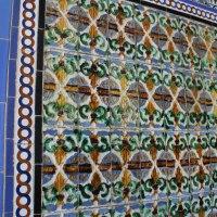 20160123 Colección Carranza. Barros y Azulejos, Real Alcázar de Sevilla. Andalucía