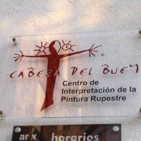 20160916 Centro de Interpretación de las Pinturas Rupestres en Cabeza del Buey. Tierras de la Serena de Extremadura